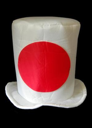 CARTOLA LONGA JAPÃO
